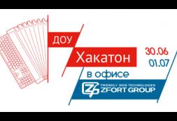 Hackathon at Zfort Group