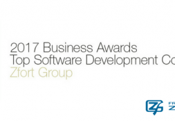 Zfort Group Awarded as Top Software Development Company 2017