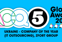Zfort Group Named the Best IT Outsourcing Company in 2017